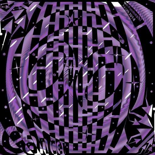 Cancer Sign Art Maze in Super Nova Swirl